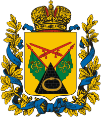 Файл:Coat of Arms of Poltava gubernia (Russian empire).png