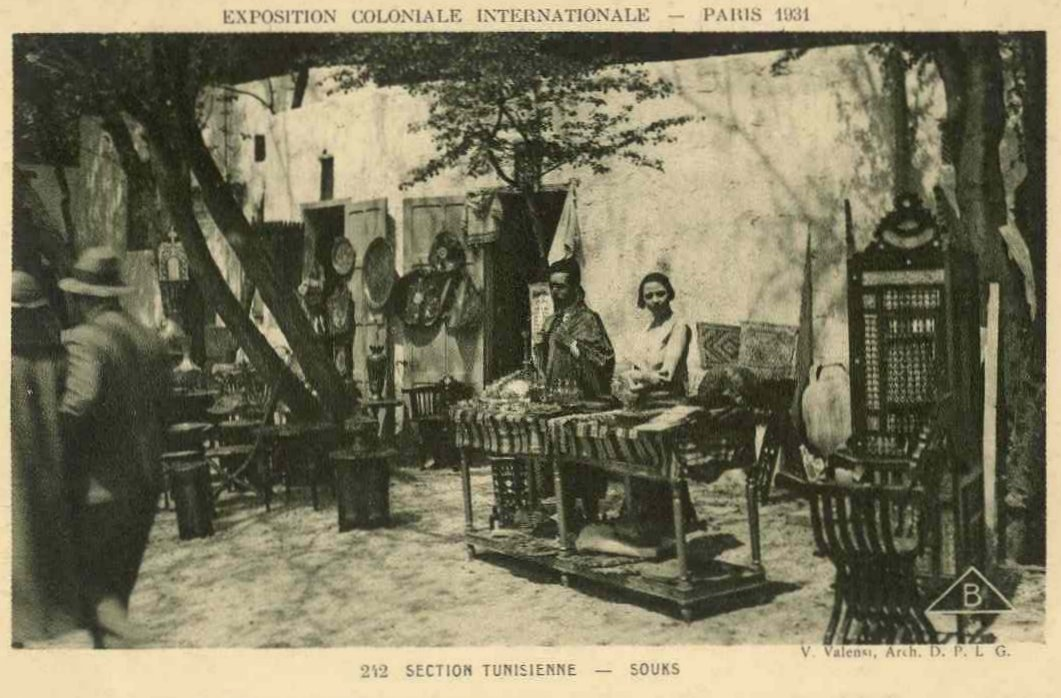 الصناعة التقليدية التونسية Expo_1931_Souks_tunisiens