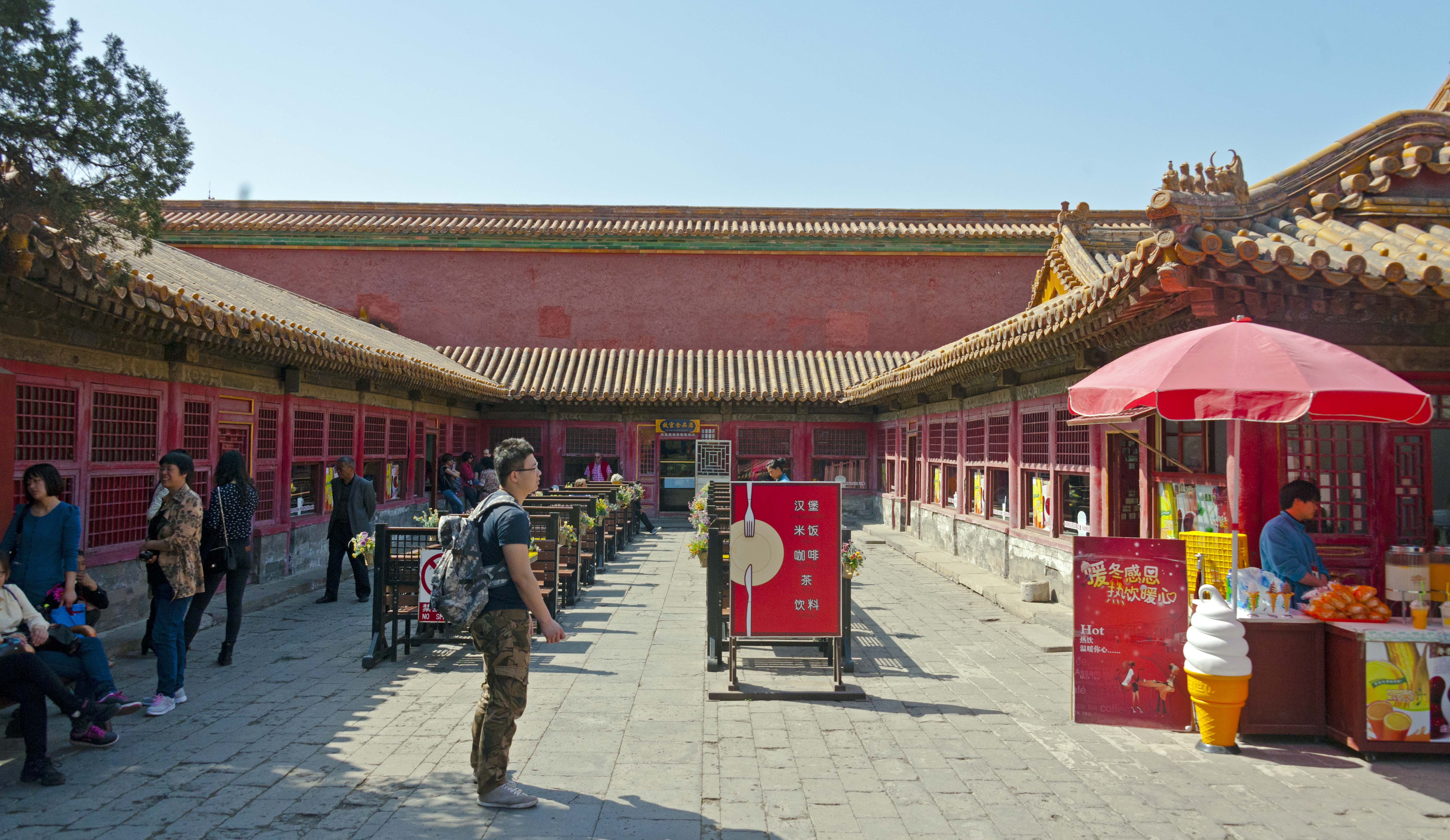 History of the forbidden city