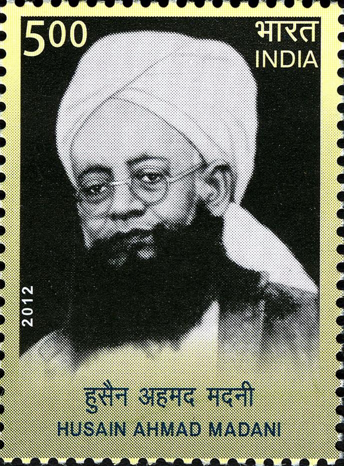 Hussain Ahmed Madani - Wikipedia