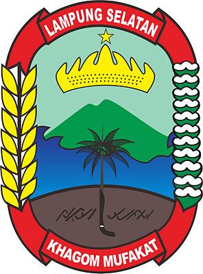 Berkas Logo Lampung Selatan Baru Jpg Wikipedia Bahasa Indonesia Ensiklopedia Bebas