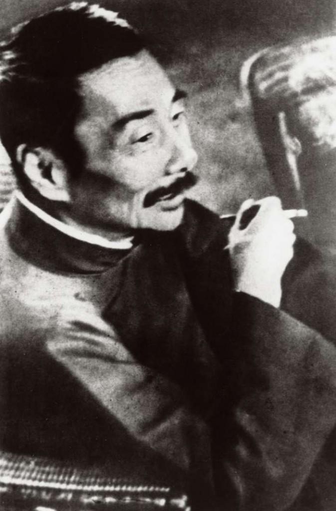 Lu Xun 1936.jpg