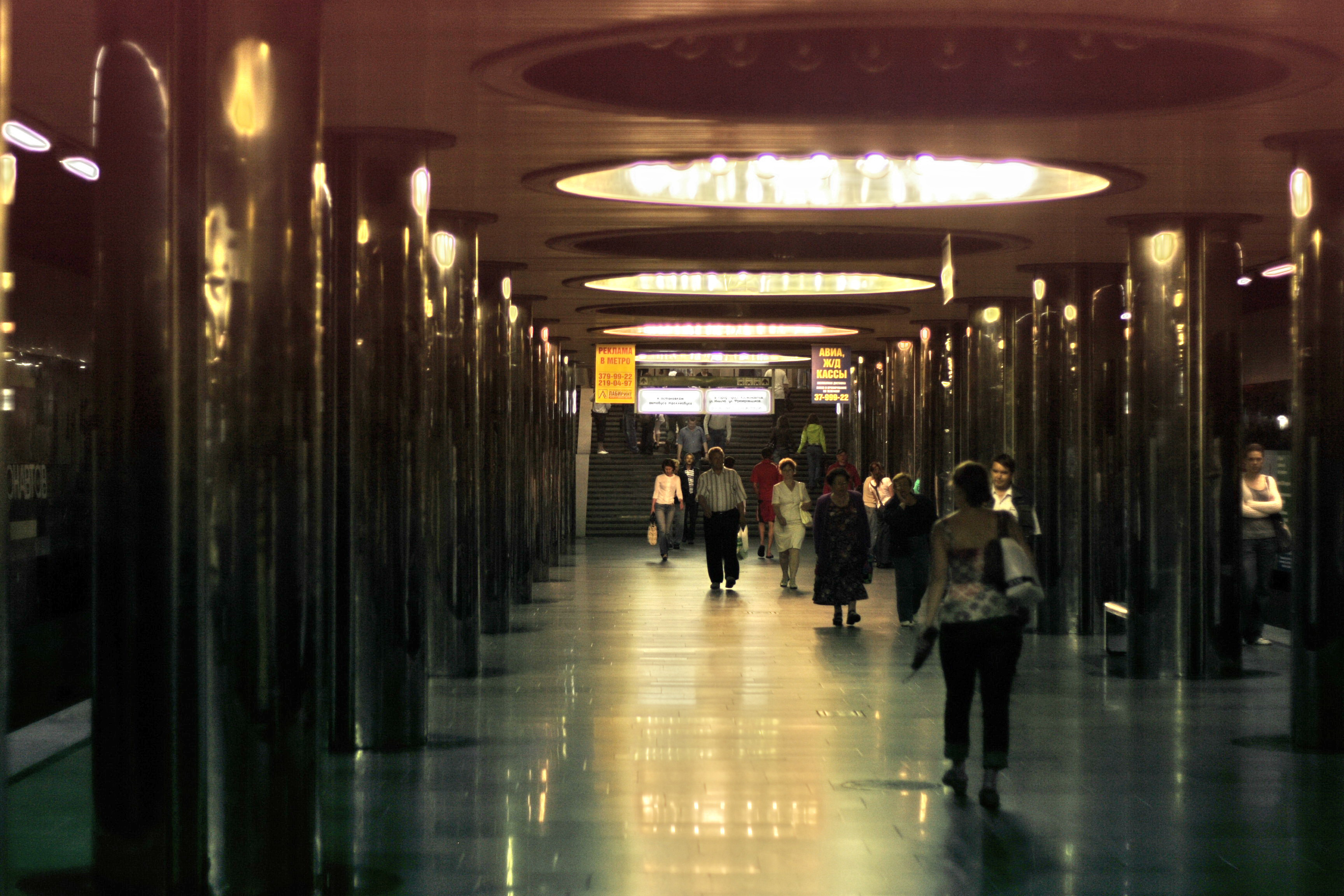 prospekt kosmonavtov yekaterinburg metro wikiwand. Black Bedroom Furniture Sets. Home Design Ideas
