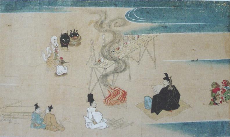 Nakifudo Engi Abe no Seimei