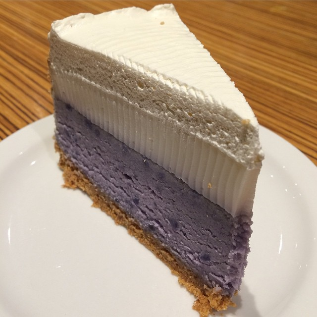 File Okinawan Sweet Potato Pie 15703688493 Jpg Wikimedia Commons