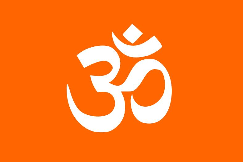 Om Hindu Sembolü