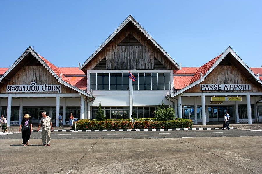 巴色國際機場