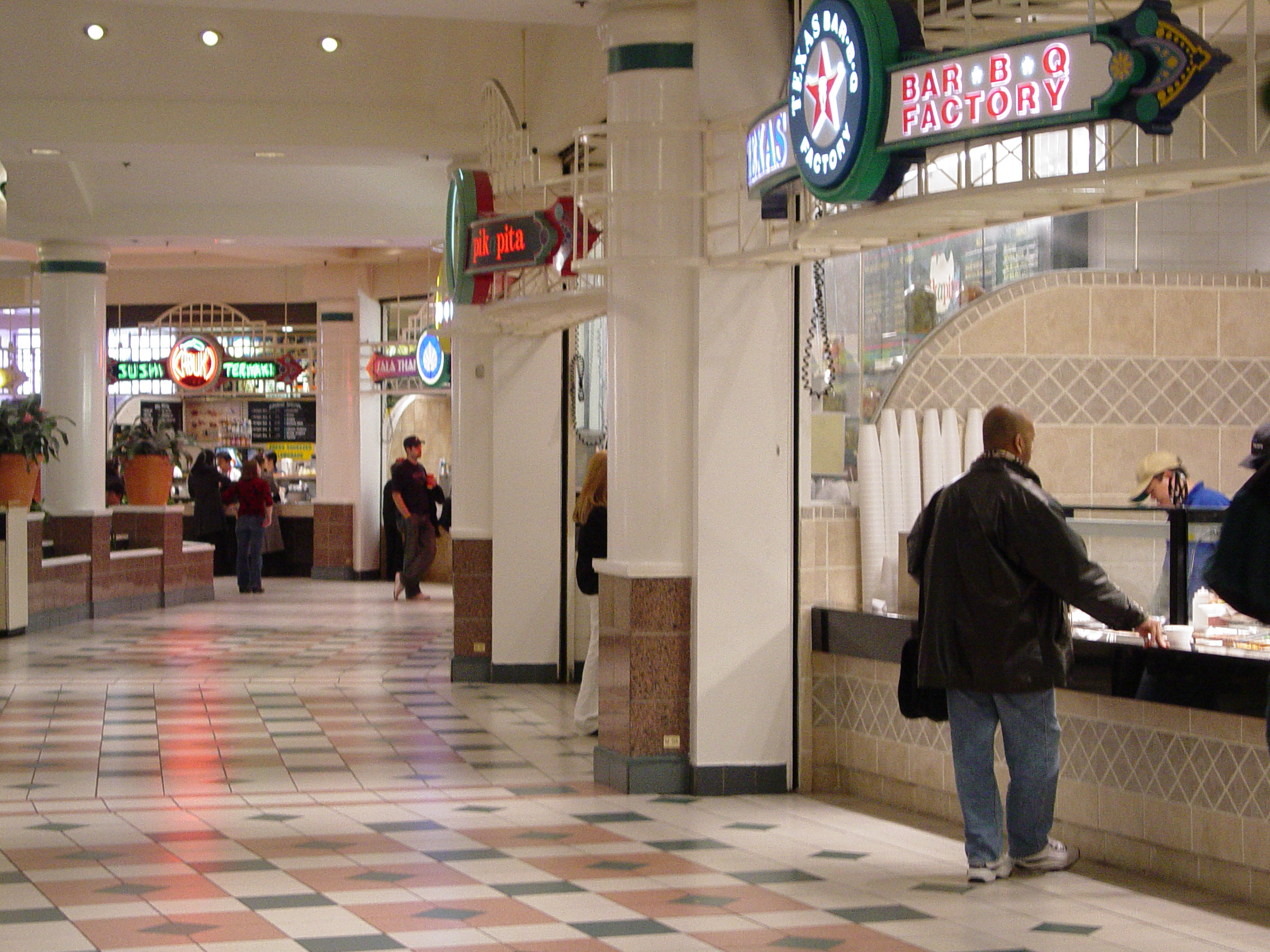Memorial Mall Food Court