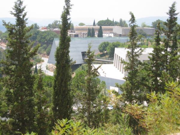 יד ושם בירושלים