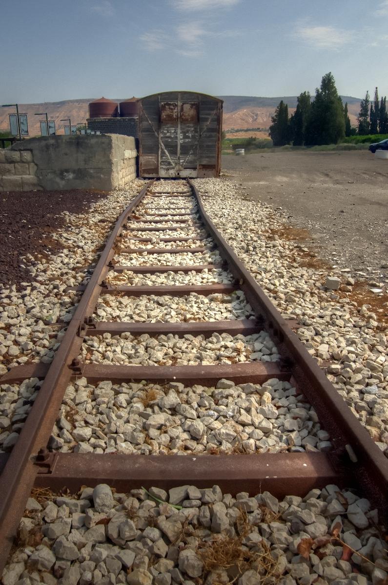 תחנת רכבת צמח