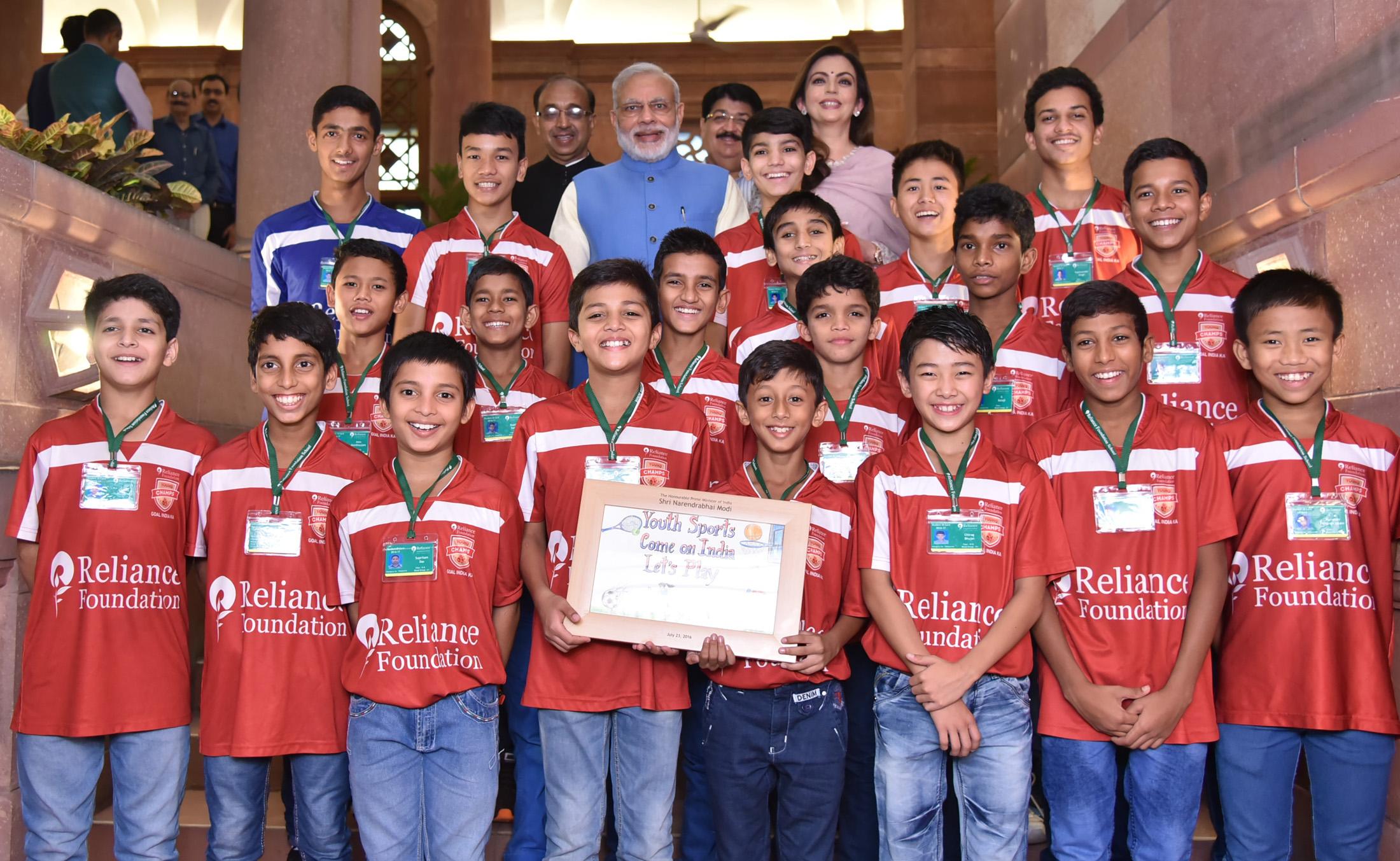 File:Prime Minister Narendra Modi launches the Reliance Foundation
