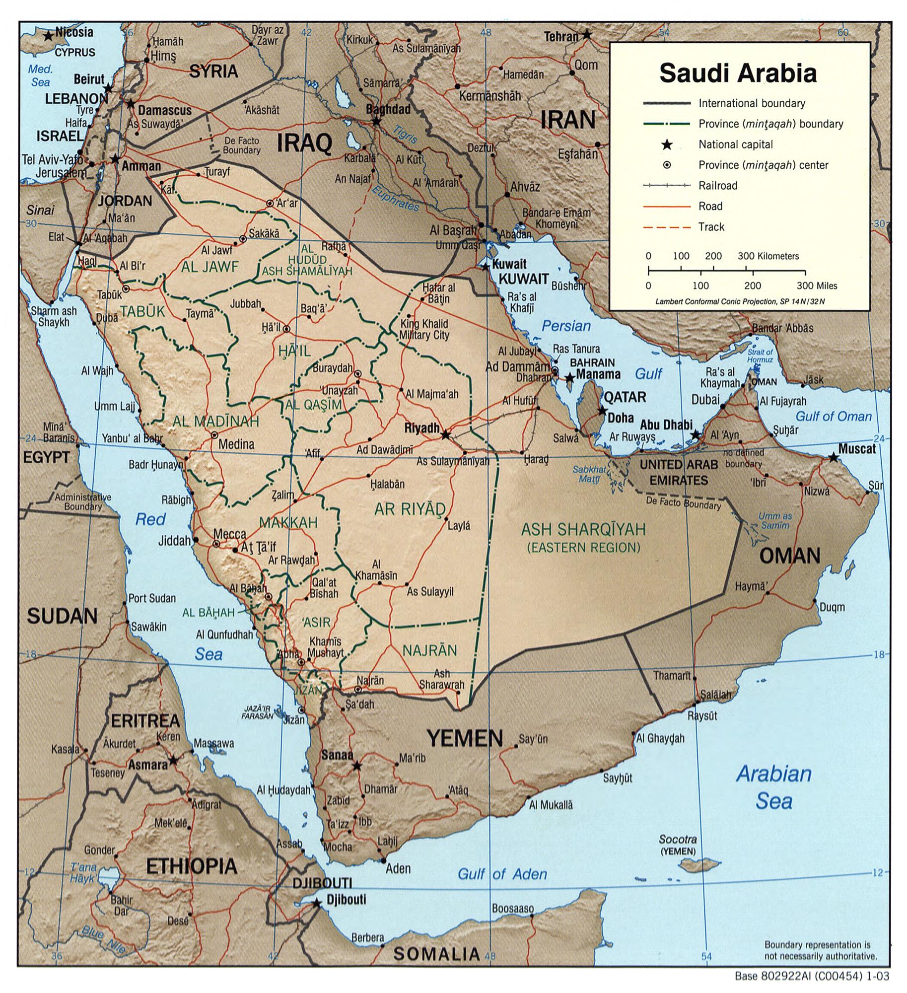 Saudi Arabia 2003 CIA map