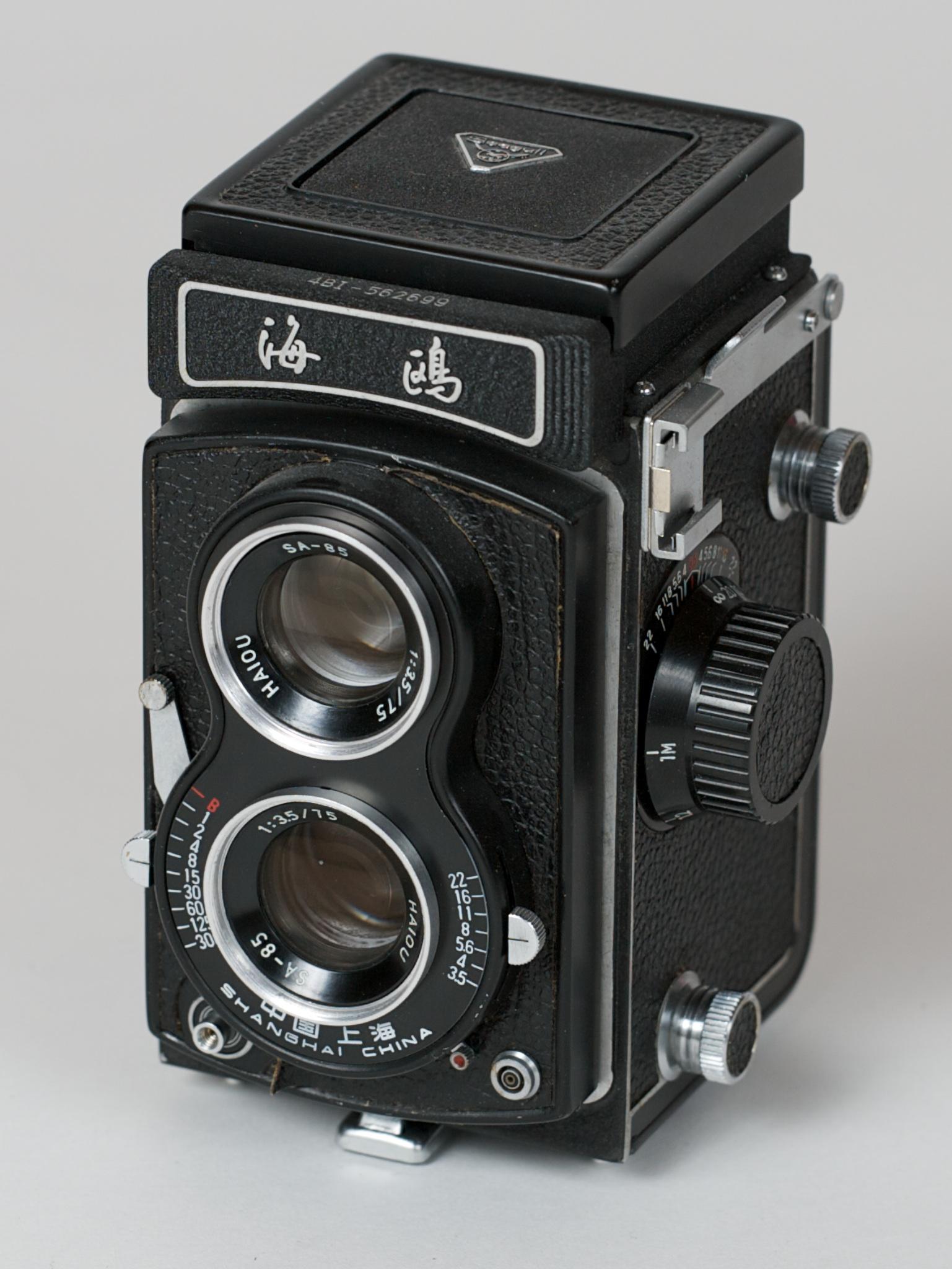Приклад для цифрового фотоаппарата пятилетнем