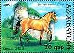 Stamps of Azerbaijan, 2006-754.jpg