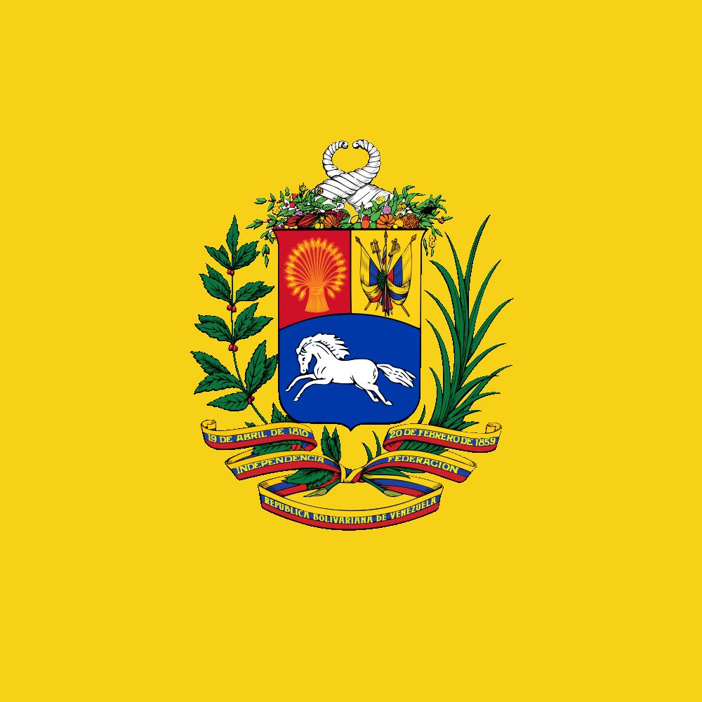 Depiction of Presidente de Venezuela