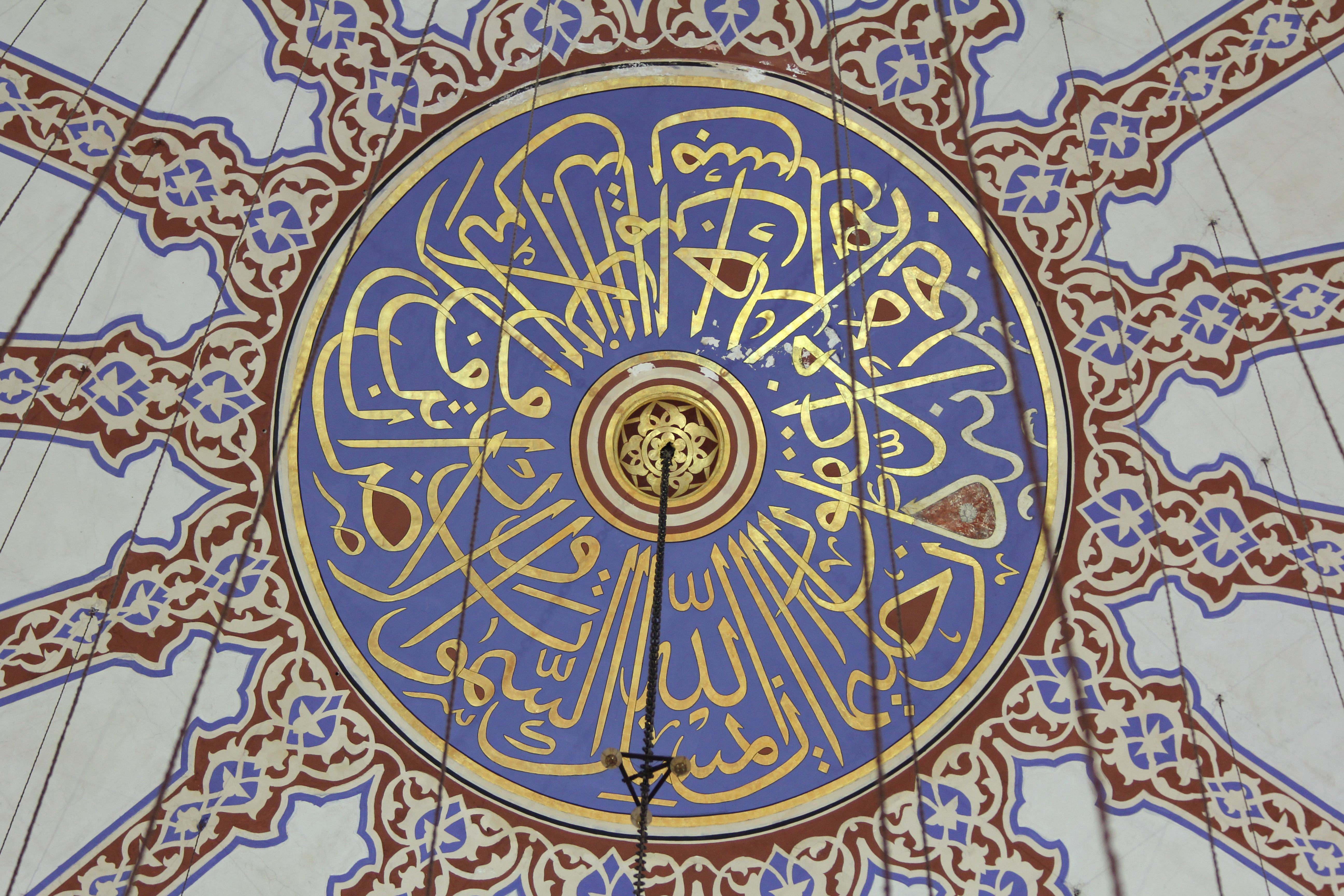 Mosque Detail: File:Sultan Ahmed I Mosque, Dome Detail 2.jpg