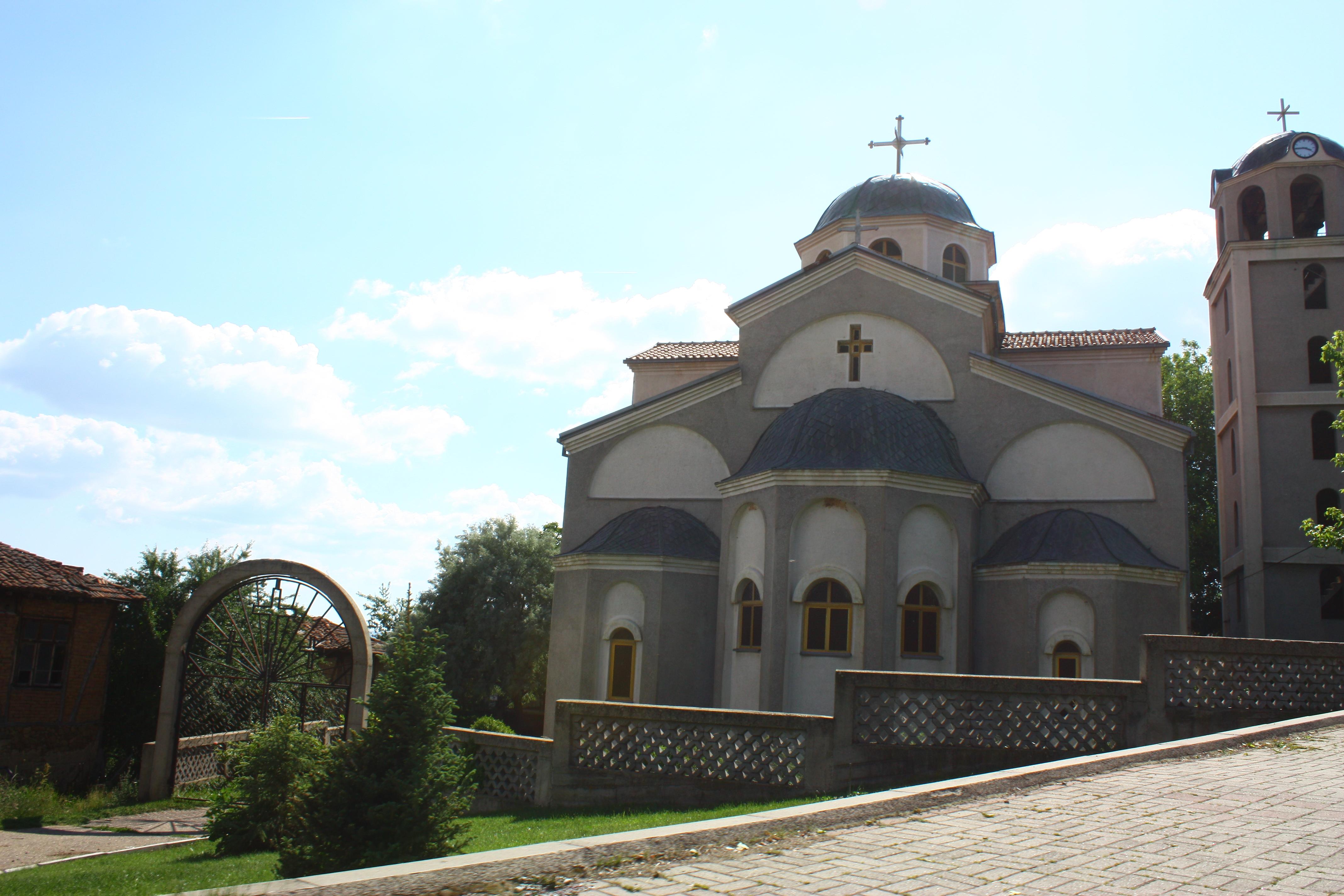 701aa83215 File Sv. Petar i Pavle Pehčevski (6).JPG - Wikimedia Commons