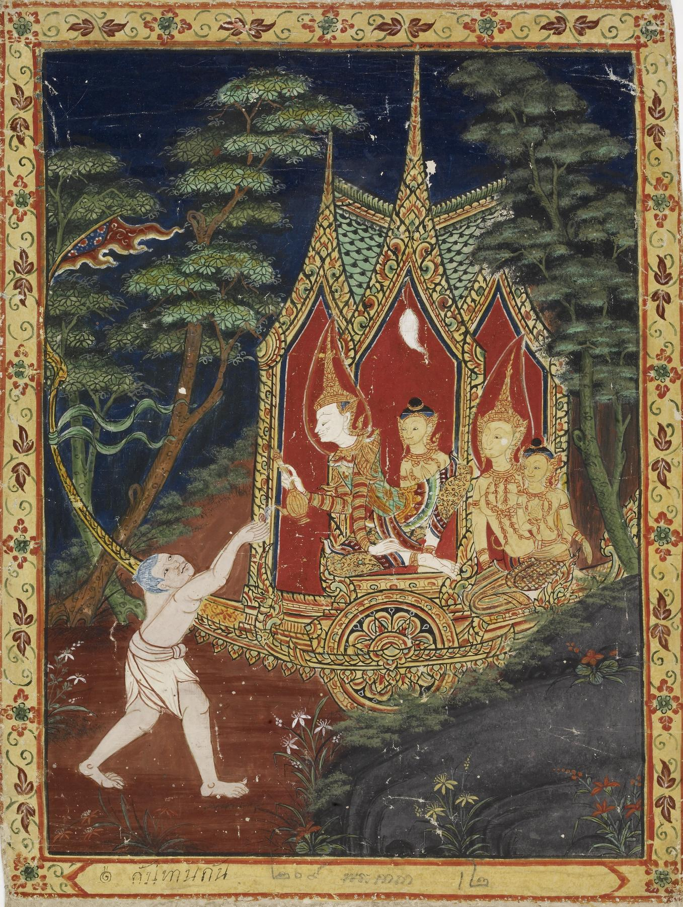 an analysis of buddha in the vessantara jataka The jataka sama story bodhisatta suvannasama the devoted son buddhda relates his past lives to his disciples once there were two brahamas from the brahma-loka (higher divine world) born as boy and girl in our human world.