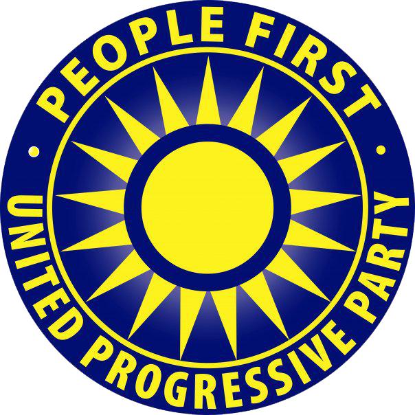 United Progressive Party (Antigua and Barbuda).png