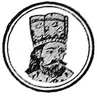 Vlad Călugărul Voivode of Wallachia