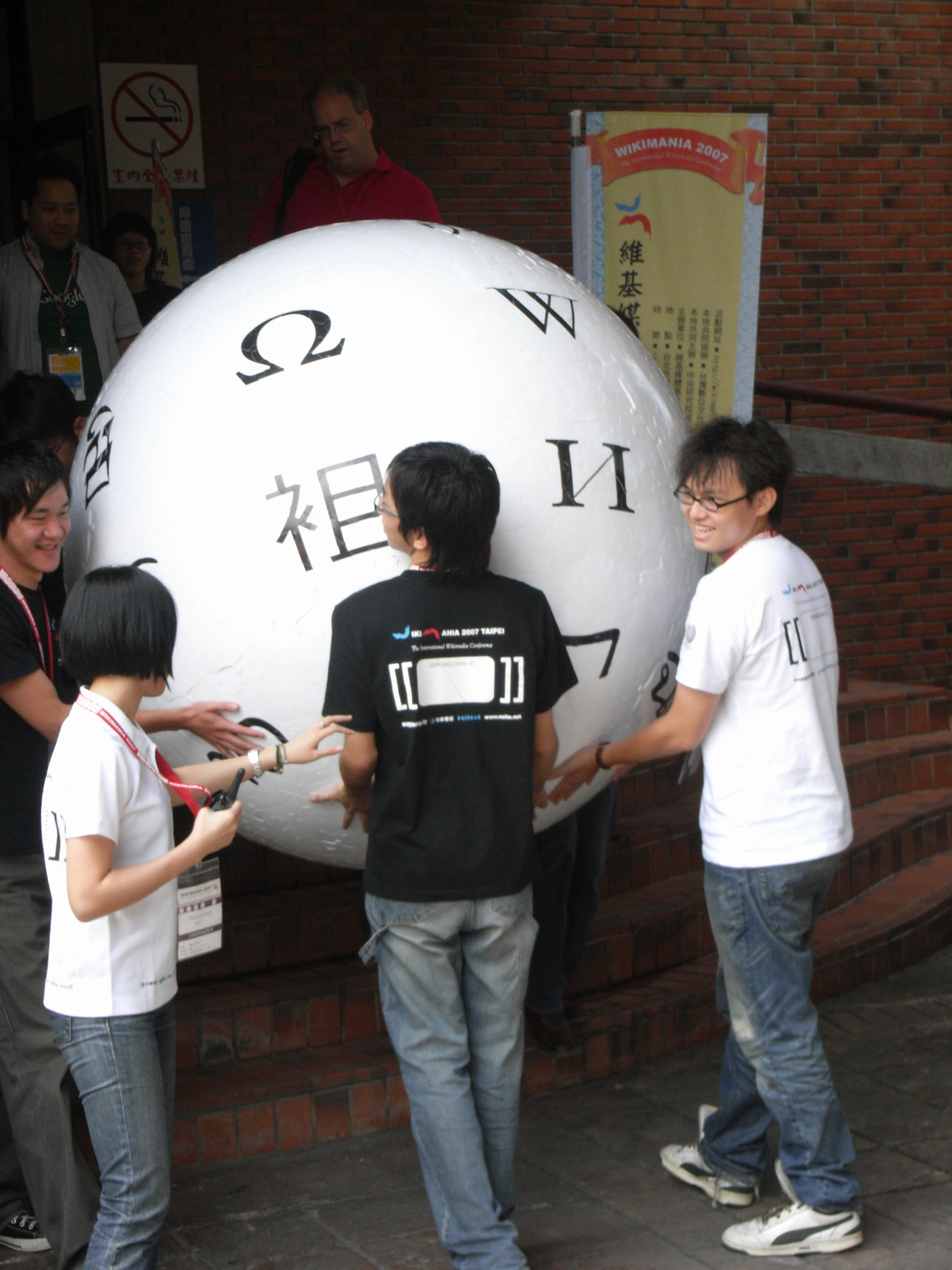 Wikipedia editors in Taiwan at the annual Wikimedia conference, 2007