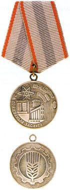 File:Za pracounyja zasluhi - medal Bielarusi.jpg
