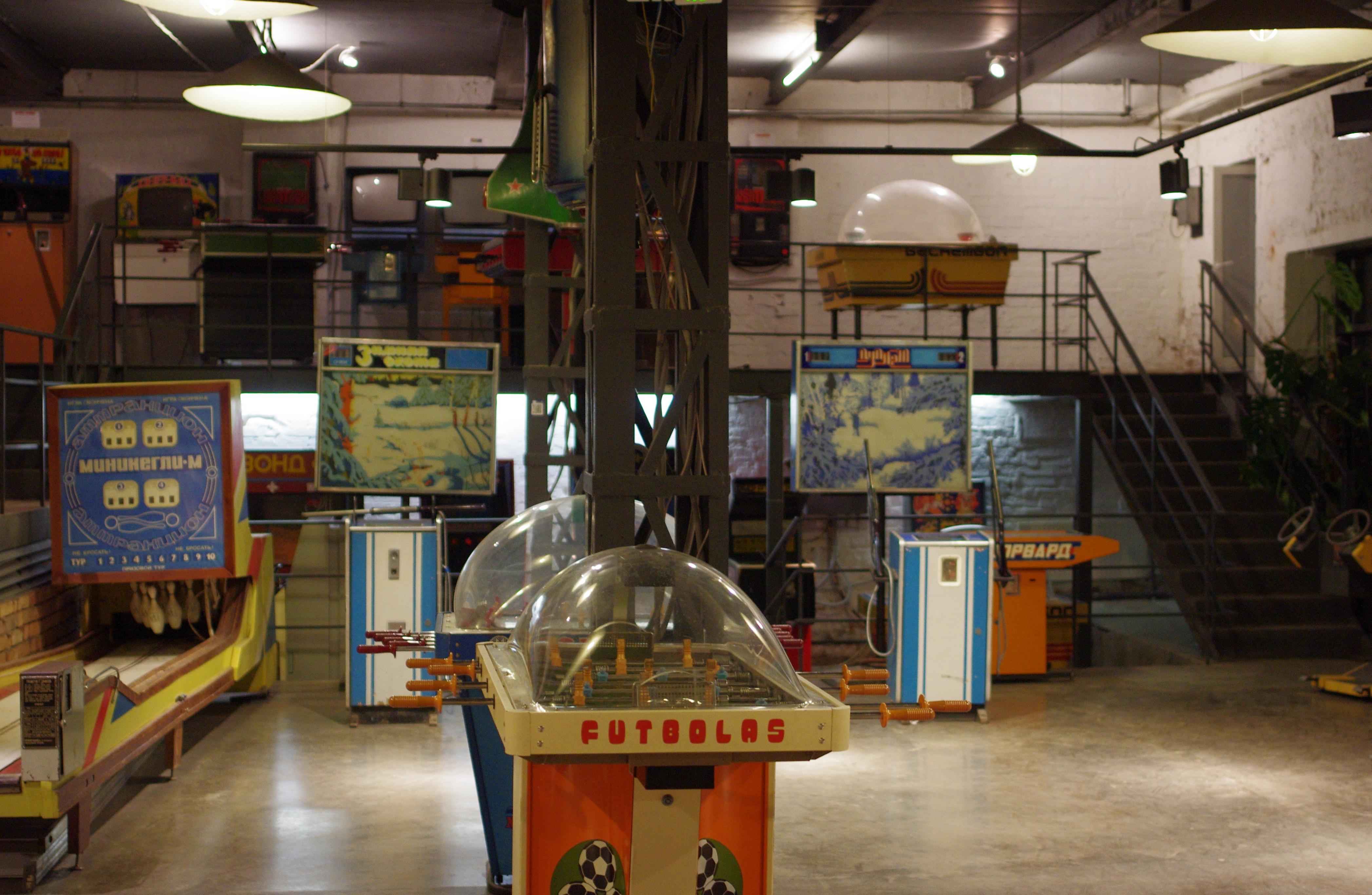 Игровые автоматы бауманской игровые автоматы бесплатно fire race