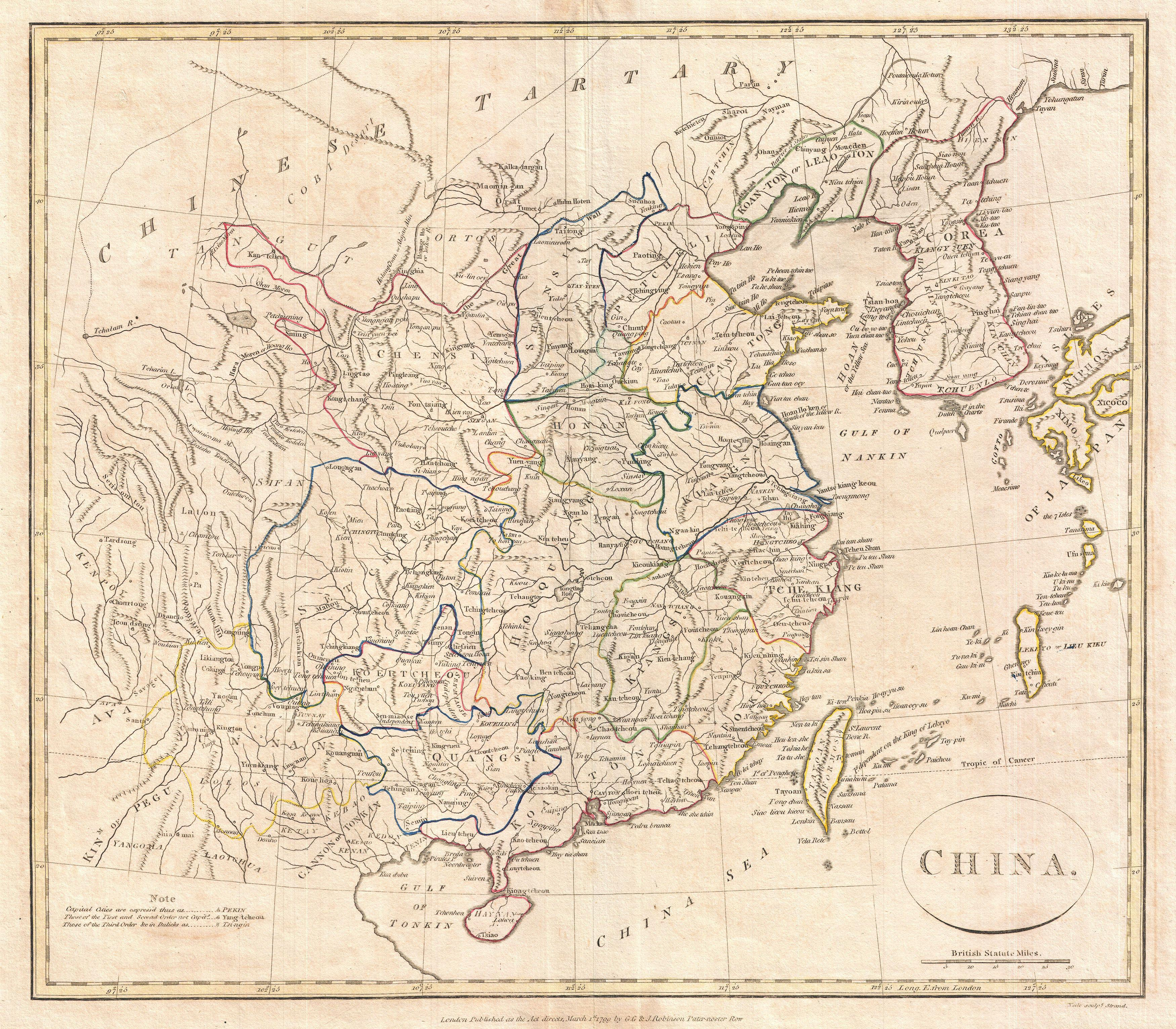 Map Old Taiwan - Antique looking maps