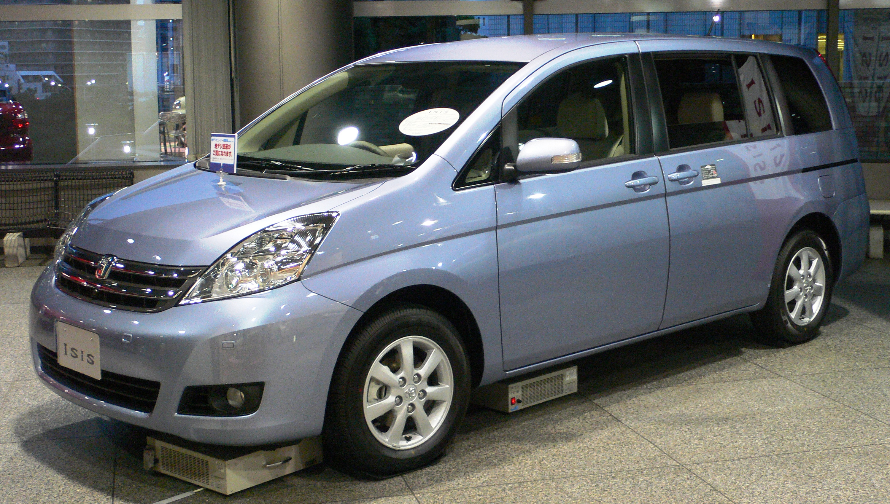 file 2007 toyota isis 01     wikimedia commons