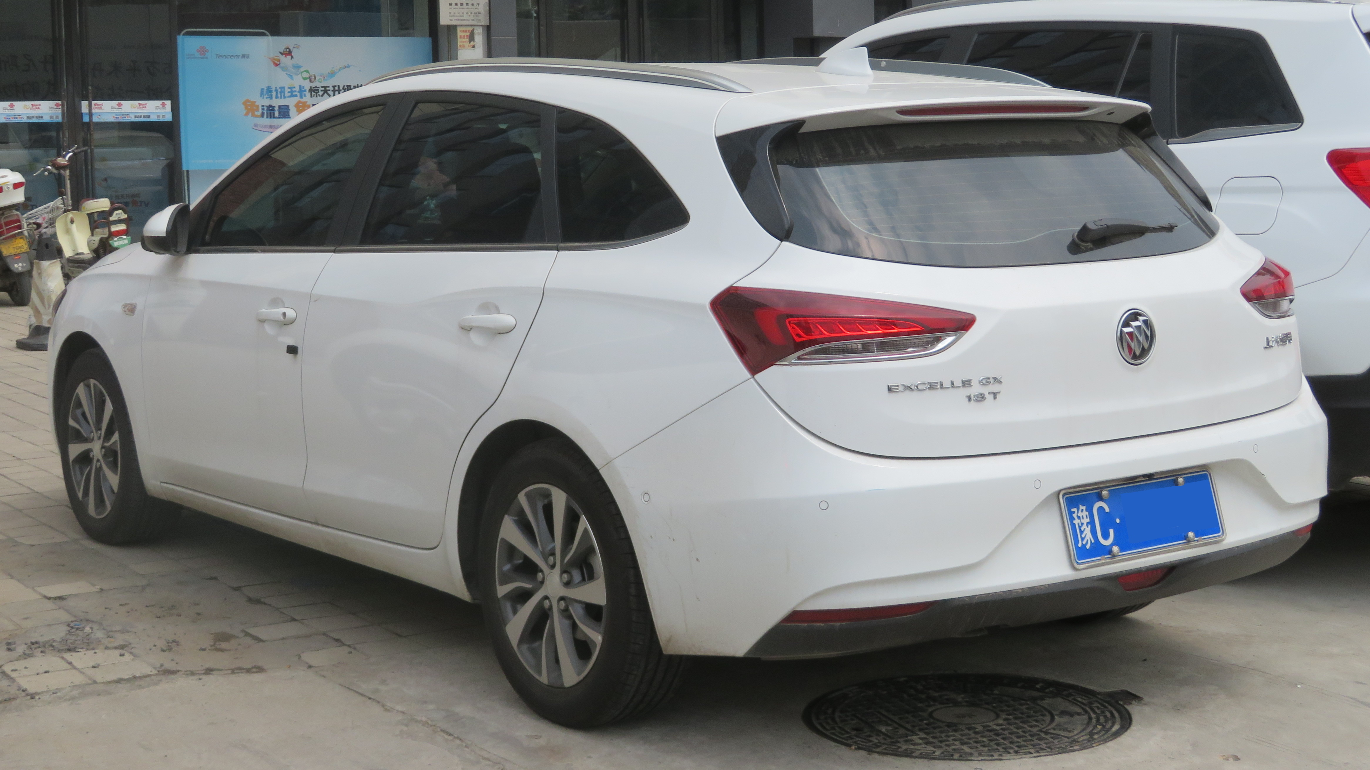 datei:2018 buick excelle gx 1.3t rear 8.14.18 – wikipedia