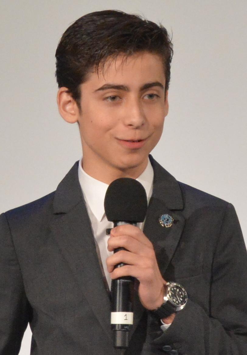 Aidan Gallagher