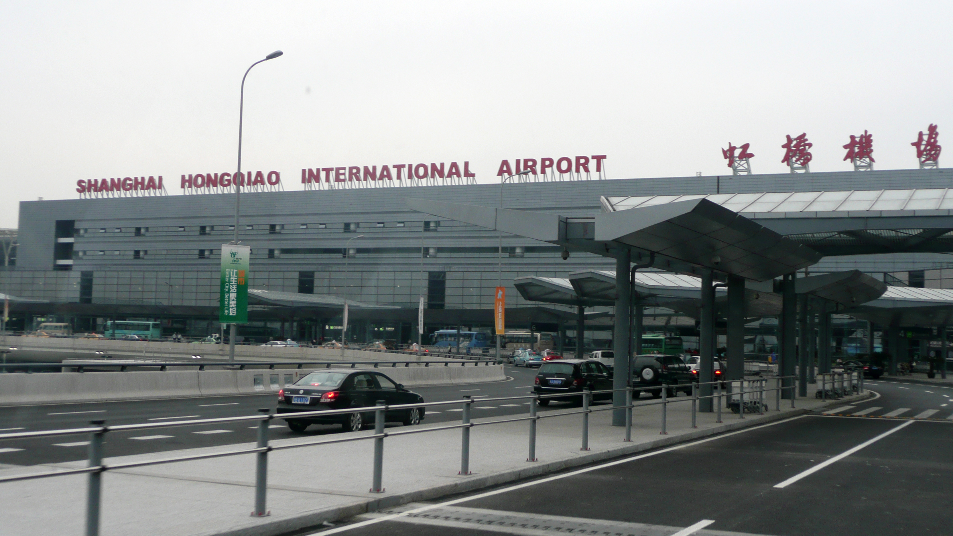 Shanghai Pudong Airport Guide & Reviews
