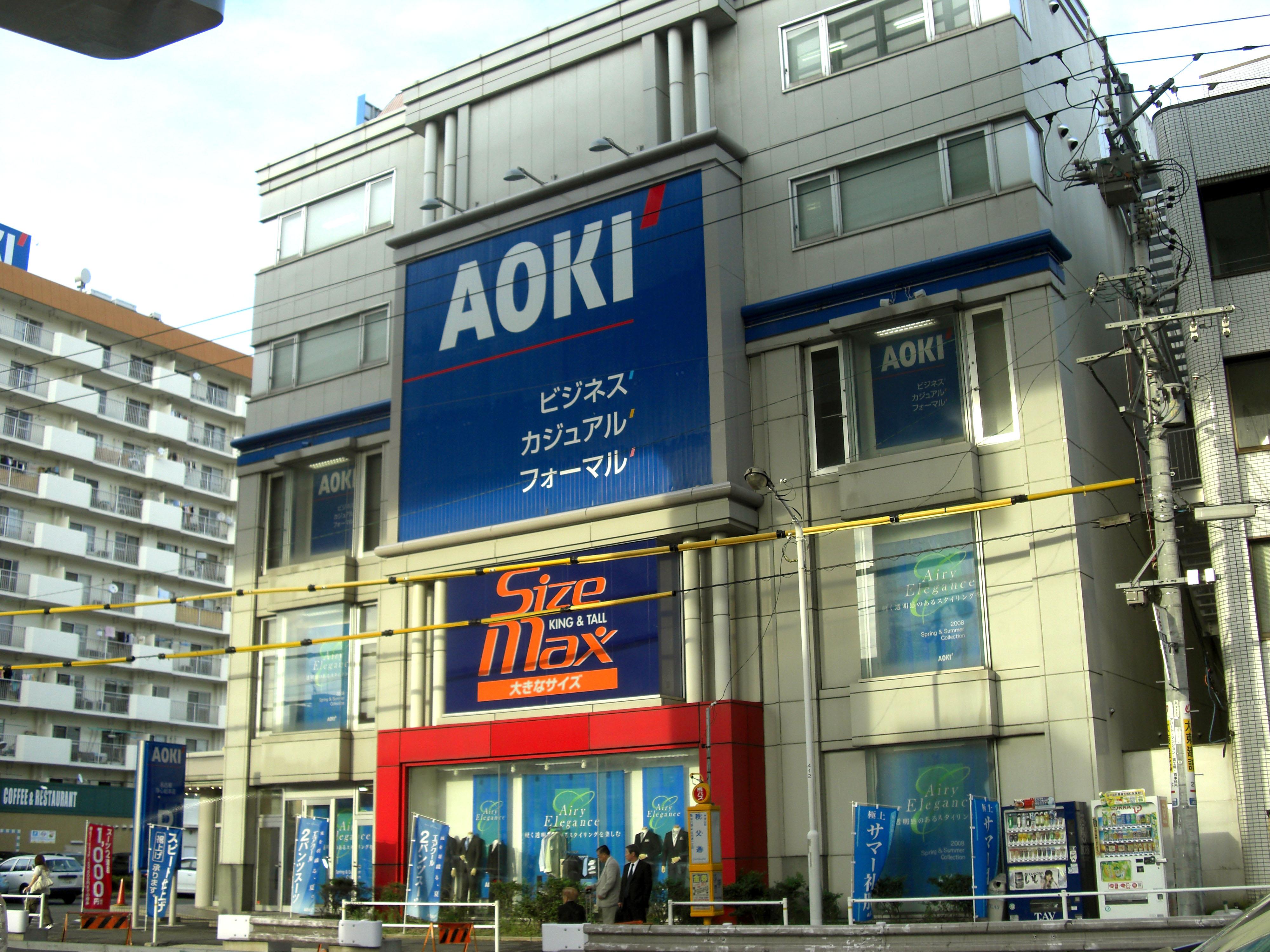 AOKIホールディングス