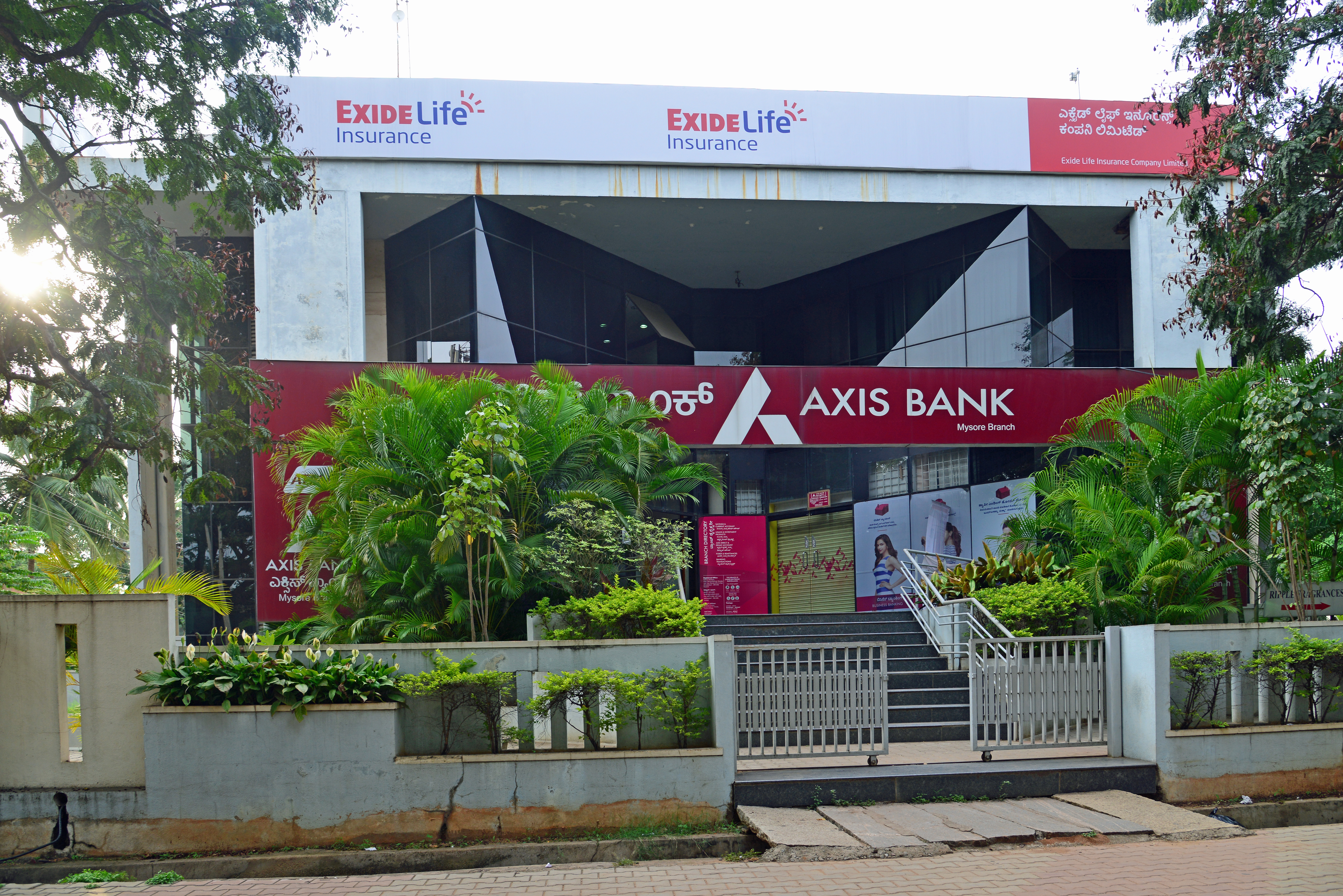 file axis bank temple road mysore jpg wikimedia commons