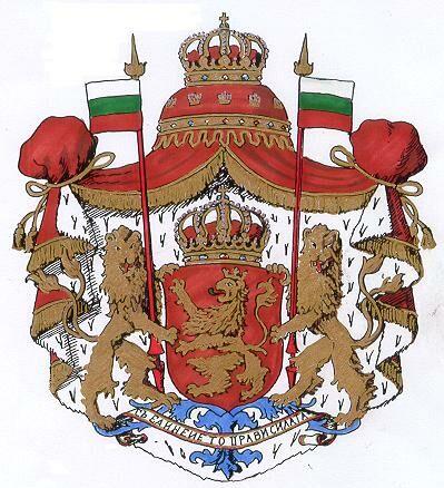 File:Bulgaria,Principality,1887.jpg