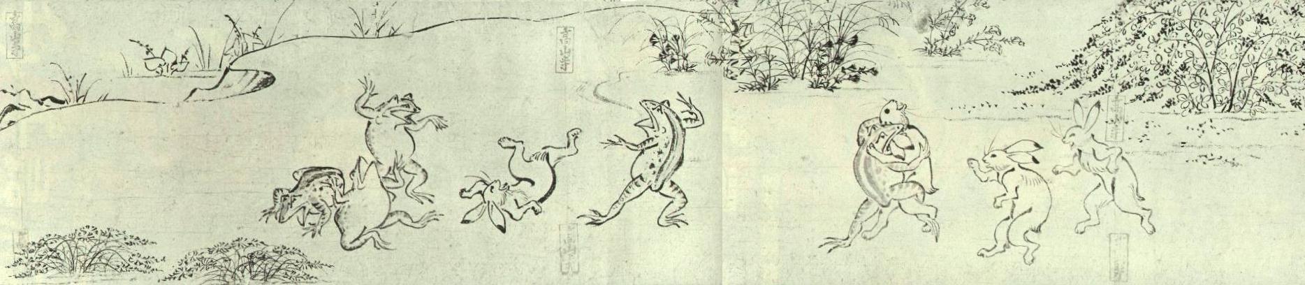 Chouju_1st_scroll-05.jpg