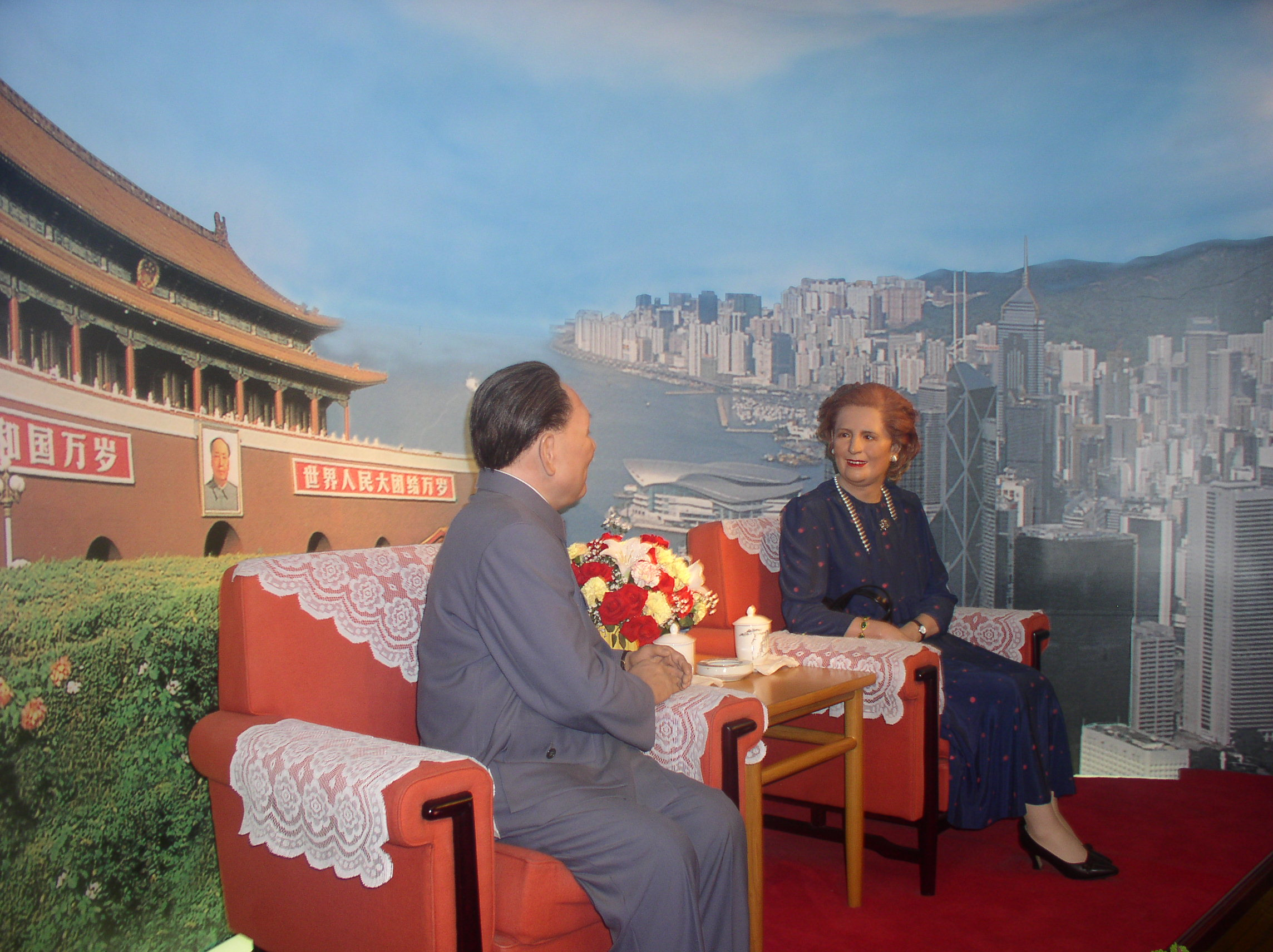 Model reconstruction of Deng Xiaoping's meeting with British Prime Minister Margaret Thatcher