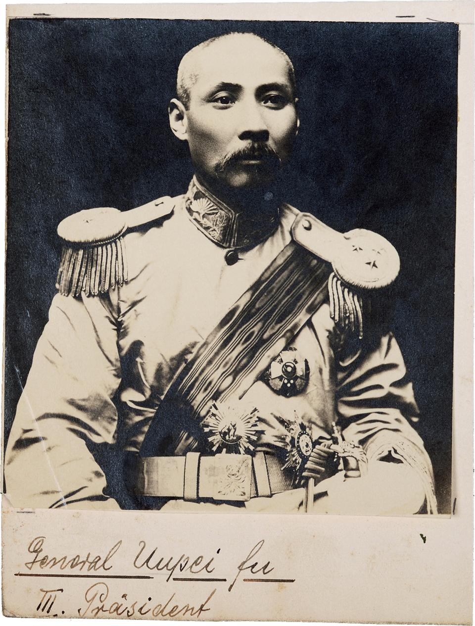 Depiction of Camarilla de Anhui