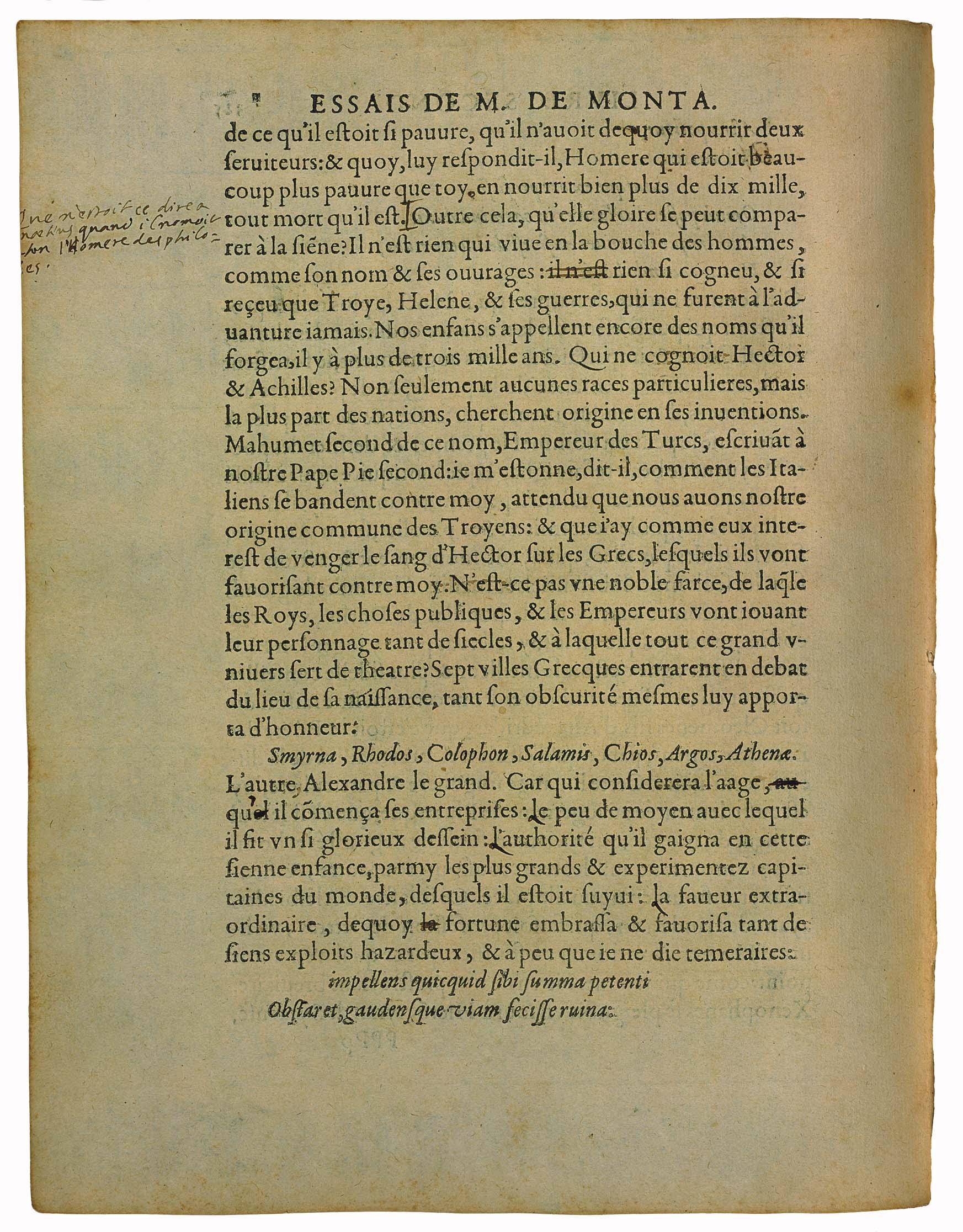 fileessaislivre 20333vjpg wikimedia commons