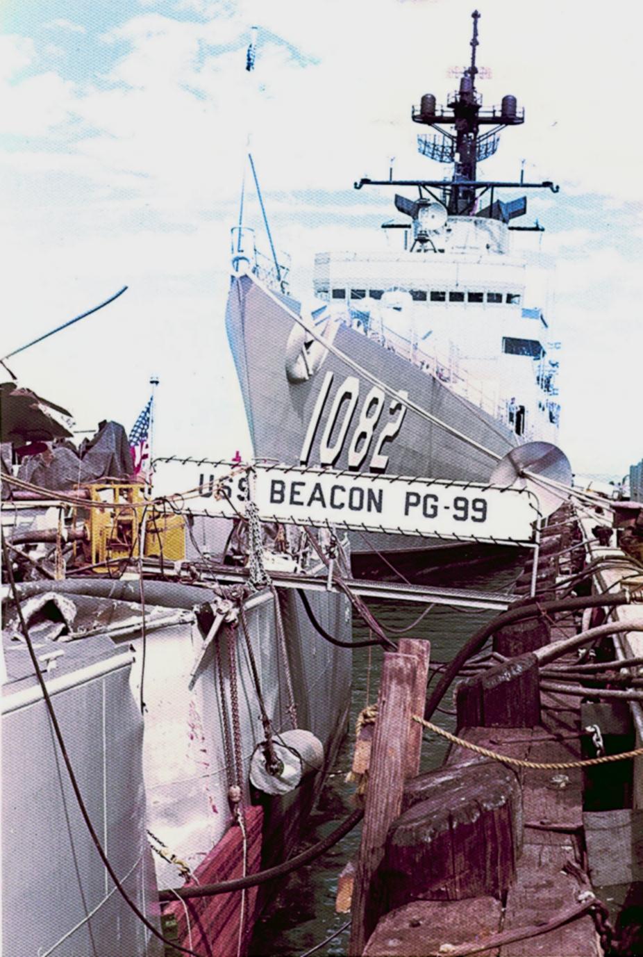 Cargo Ship Engine Room: USS Beacon (PG-99)