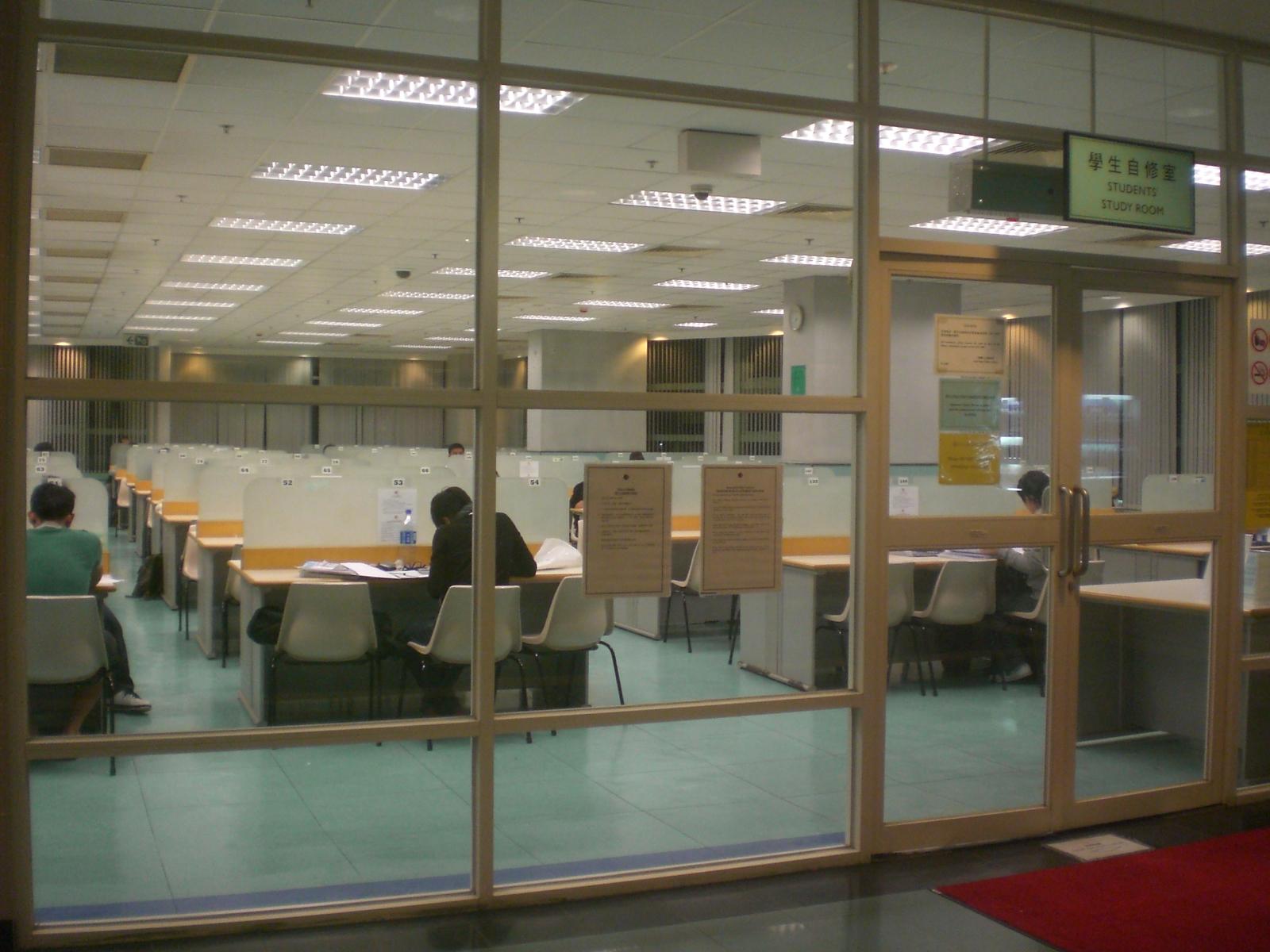 EdUHK Library