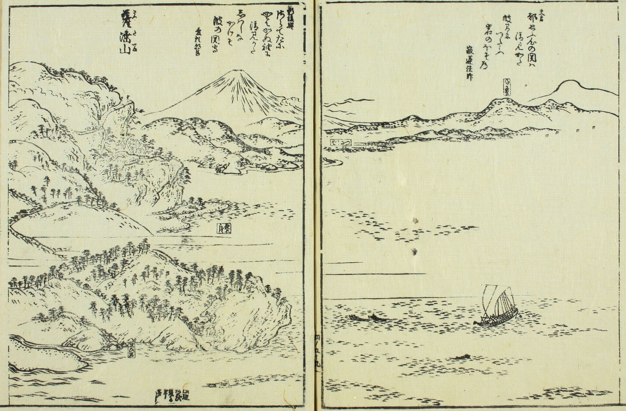 File:Hiroshige-53-Stations-Hoeido-template-Tokaido-meisho-zue-vl-4 ...
