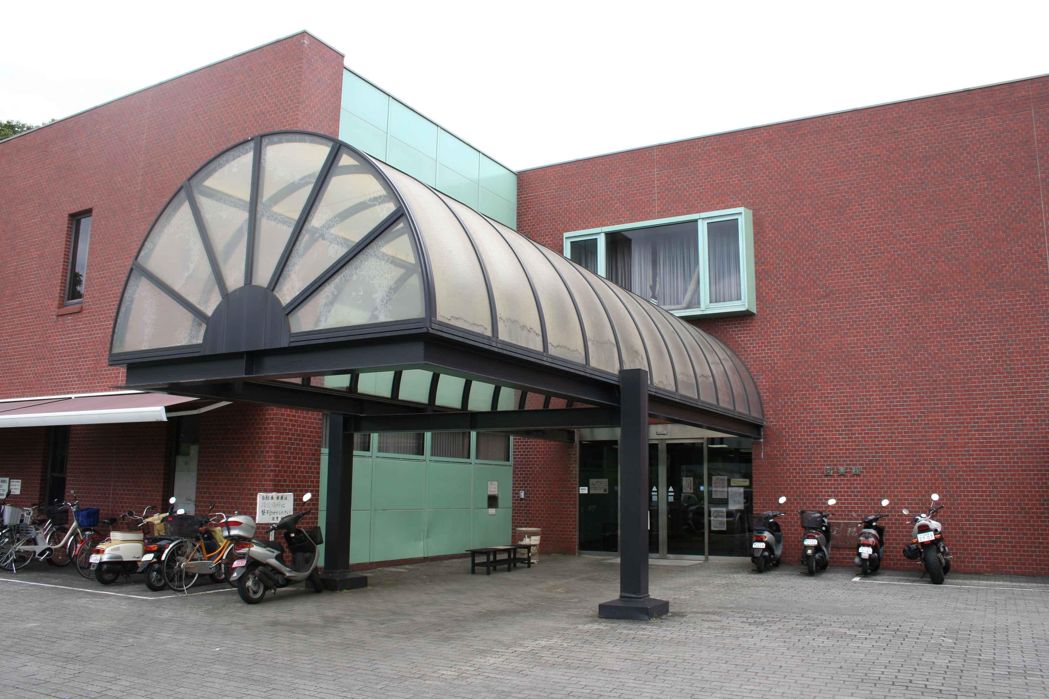 Ikeda City Library.jpg
