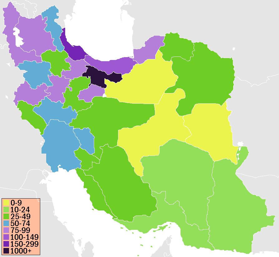 جمعیت استان قزوین در سال 1395 استانهای ایران بر پایه جمعیت - ویکیپدیا، دانشنامهٔ آزاد