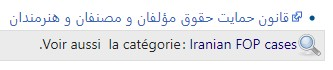File:Iranian translated CRT page example 2019-01-10.jpg