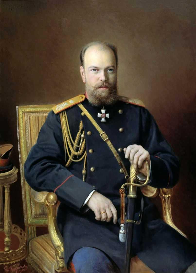 Alejandro III, retrato de Iván Kramskói.