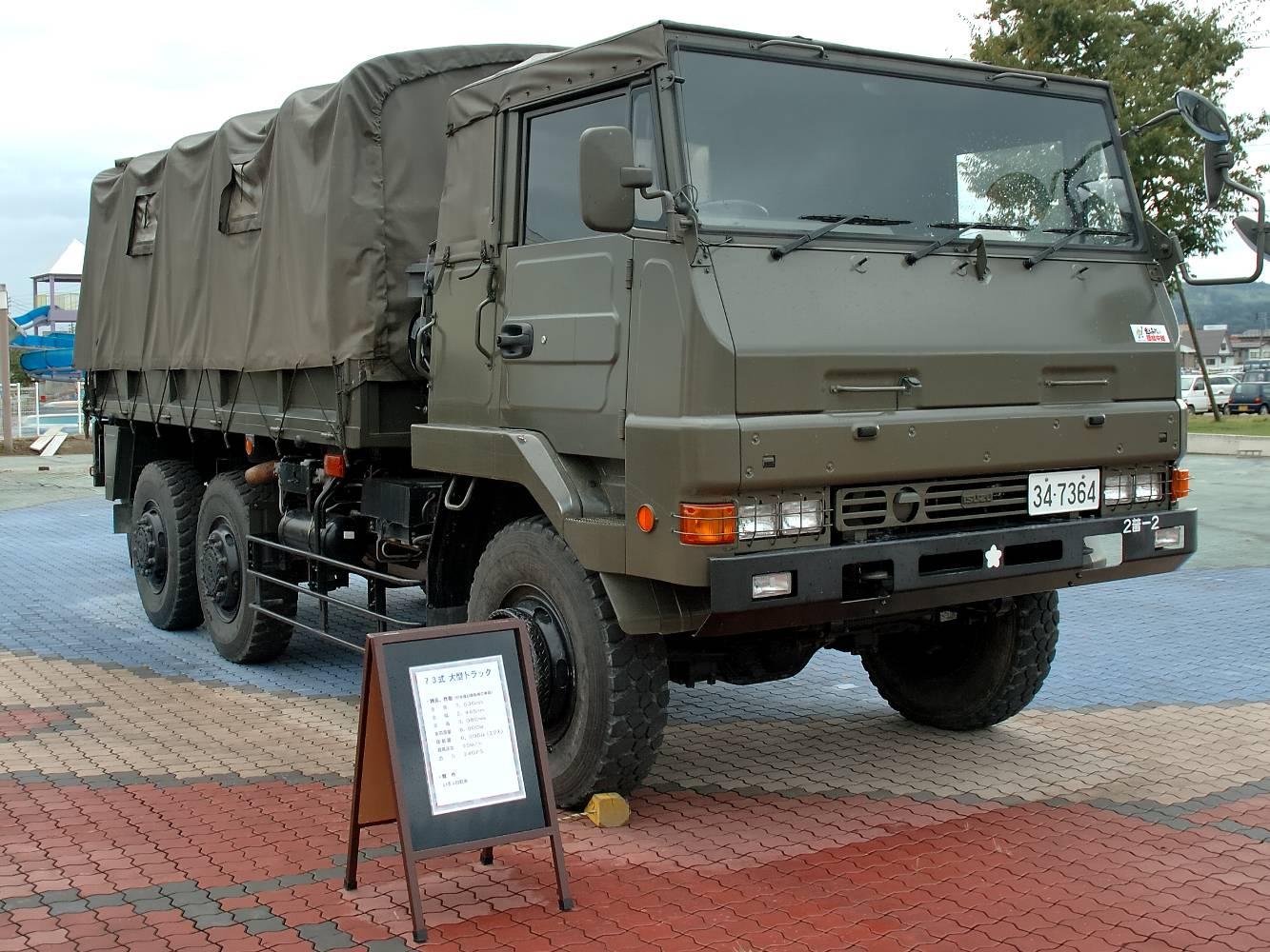 73式大型トラックの画像 p1_39