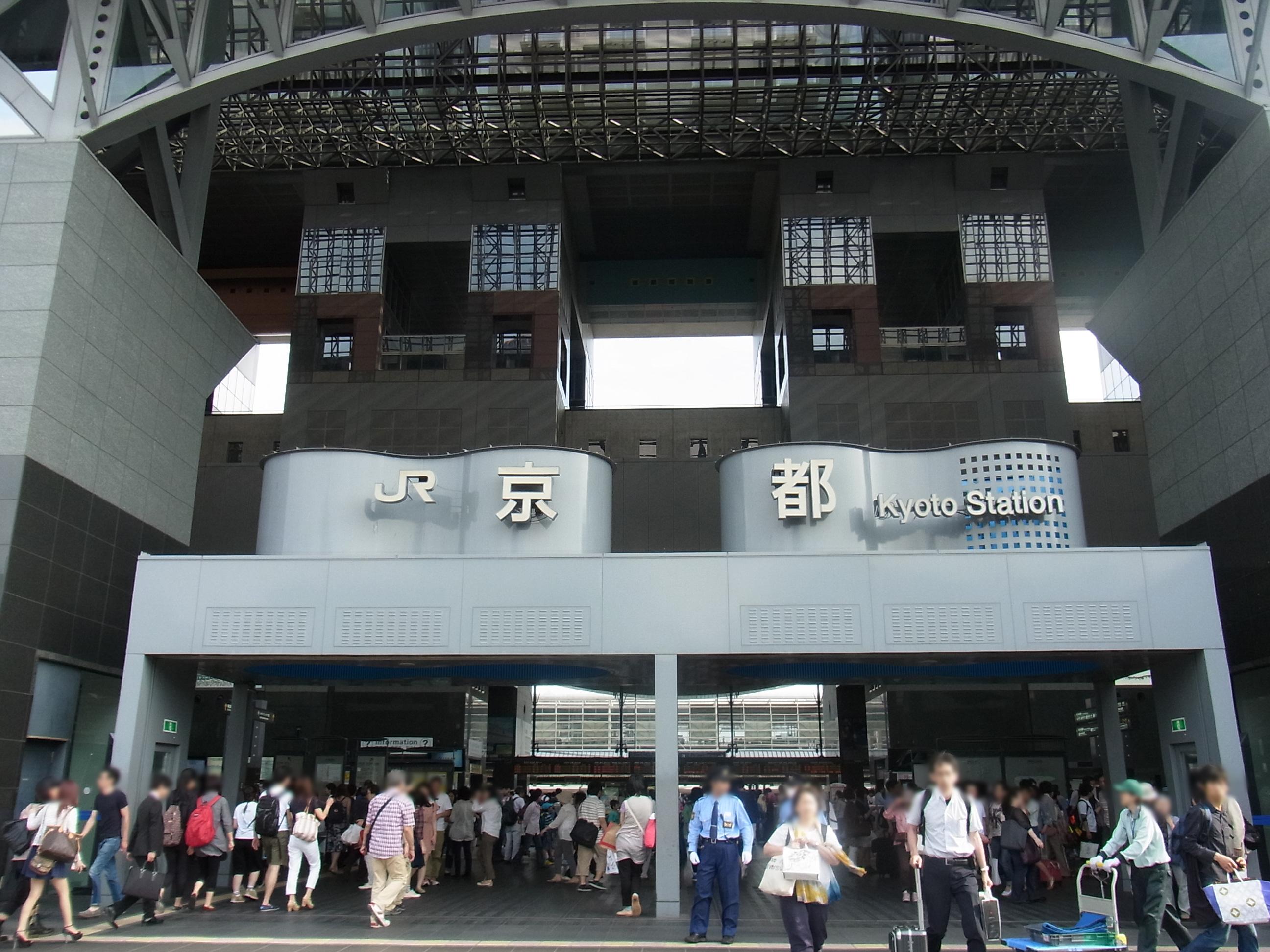 京都駅的圖片搜尋結果