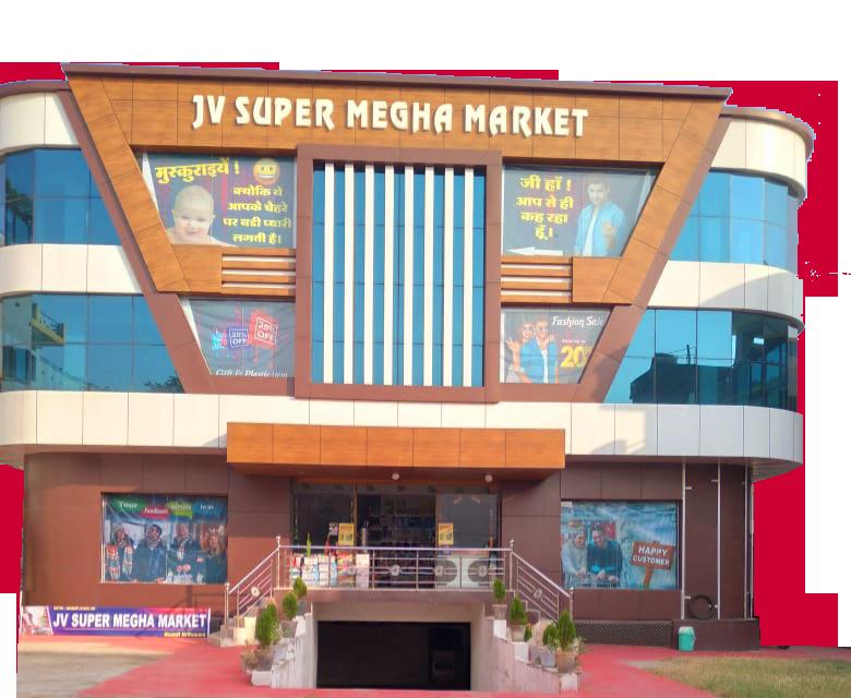 JV Super Mega Market Front View.png