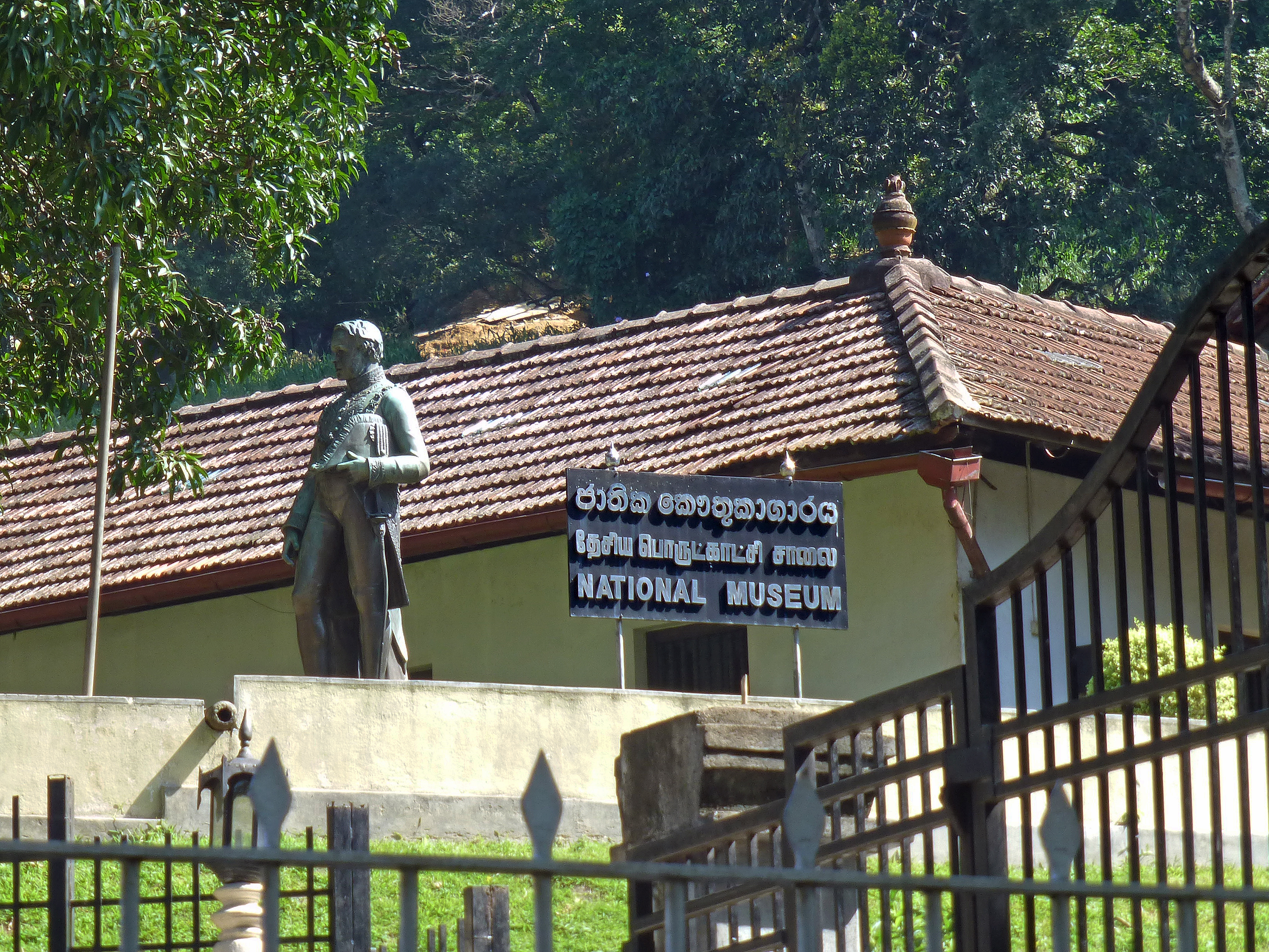 File:Kandy National Museum.jpg - Wikimedia Commons
